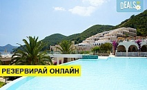5+ нощувки на човек на база Закуска и вечеря, Закуска, обяд и вечеря, Ultra all inclusive в MarBella Corfu Hotel 5*, Агиос Йоанис Перистерон, о. Корфу
