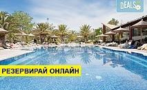 3+ нощувки на човек на база Закуска и вечеря, Закуска, обяд и вечеря в Alexandra Beach Spa Resort 4*, Потос, о. Тасос, безплатно за деца до 1.99 г.