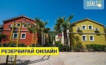 5+ нощувки на човек на база Закуска в Villagio Maistro Apartments, Лефкада, о. Лефкада