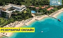 5+ нощувки на човек на база Закуска, Закуска и вечеря в Eagles Palace Hotel 5*, Уранополис, Халкидики