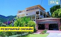 2+ нощувки на човек на база Закуска, Закуска и вечеря в Pegasos Hotel 2*, Лефкада, о. Лефкада