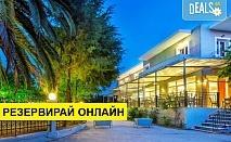 2+ нощувки на човек на база Закуска, Закуска и вечеря в Silver Bay Hotel 3*, Контокали, о. Корфу