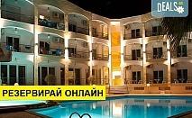 3+ нощувки на човек на база Закуска, Закуска и вечеря в Stavros Beach Hotel 3*, Ставрос, Северна Гърция