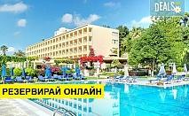 3+ нощувки на човек на база Закуска, Закуска и вечеря в Corfu Palace Hotel 5*, Корфу, о. Корфу