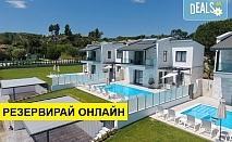 2+ нощувки на човек на база Закуска, Закуска и вечеря в White Pearl Luxury Villas, Пефкохори, Халкидики