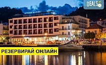 3+ нощувки на човек на база Закуска, Закуска и вечеря в Strada Marina Hotel 4*, Закинтос, о. Закинтос