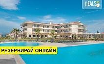 2+ нощувки на човек на база Закуска, Закуска и вечеря в King Maron Hotel & Spa 4*, Платанитис, Северна Гърция