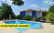 3+ нощувки на човек на база Закуска, Закуска и вечеря в FilosXenia Roxani Country House Hotel 3*, Марония, Северна Гърция