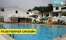 3+ нощувки на човек на база Закуска, Закуска и вечеря в Paradise Inn Hotel 2*, Лиападес, о. Корфу
