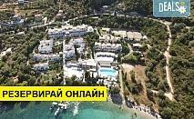 3+ нощувки на човек на база Закуска, Закуска и вечеря, Закуска, обяд и вечеря в Porto Galini Seaside Resort & Spa 4*, Лефкада, о. Лефкада