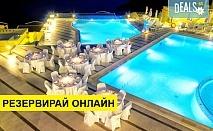 3+ нощувки на човек на база Закуска, Закуска и вечеря, Закуска, обяд и вечеря в Sivota Diamond Spa Resort 5*, Сивота, Епир, безплатно за деца до 4.99 г.