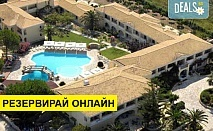 3+ нощувки на човек на база Закуска, Закуска и вечеря в Karavostasi Beach Hotel 3*, Пердика, Епир, безплатно за деца до 8.99 г.