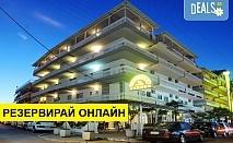 3+ нощувки на човек на база Закуска, Закуска и вечеря в GL Hotel 3*, Паралия Катерини, Олимпийска ривиера, безплатно за деца до 2.99 г.