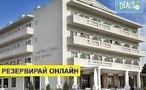 4+ нощувки на човек на база Закуска, Закуска и вечеря в Mayor Mon Repos Palace Art Hotel 4*, Корфу, о. Корфу