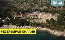 3+ нощувки на човек на база Закуска, Закуска и вечеря в Royal Paradise Beach Resort & Spa 5*, Потос, о. Тасос, безплатно за деца до 2.99 г.
