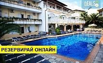 5+ нощувки на човек на база Закуска, Закуска и вечеря, All inclusive в Tropical Hotel 3*, Ханиоти, Халкидики