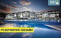 2+ нощувки на човек на база Закуска, Закуска и вечеря в Hotel Blue Dream Palace 4*, Лименария, о. Тасос
