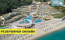 3+ нощувки на човек на база Закуска, Закуска и вечеря, Ultra all inclusive в Miraggio Thermal Spa Resort 5*, Палюри, Халкидики
