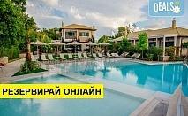 3+ нощувки на човек на база Закуска, Закуска и вечеря в Daluz Boutique Hotel 4*, Превеза, Епир