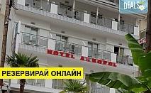 2+ нощувки на човек на база Закуска, Закуска и вечеря в Akropol Hotel 3*, Паралия Катерини, Олимпийска ривиера