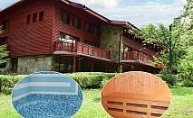 3 нощувки на човек на цената на 2 + закуски и вечери + релакс пакет в хотел Калина, Боровец