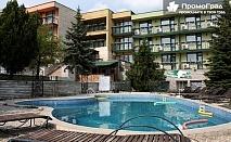 7 нощувки на човек с изхранване all inclusive в Хотел Виталис, Пчелински бани