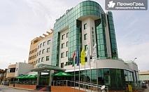 2 нощувки на човек с изхранване закуска в Дипломат Плаза, Луковит