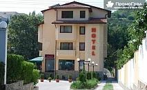 3 нощувки на човек с изхранване закуска, обяд и вечеря в Хотел Прим, Сандански
