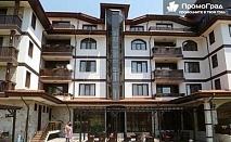 2 нощувки на човек с изхранване закуска в Спа хотел Алегра, Велинград
