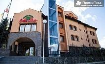 2 нощувки на човек с изхранване закуска и вечеря в Семеен хотел Емали Грийн, Сапарева баня