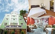 1, 2 или 4 нощувки на човек + шампанско в стаята от хотел Централ, Бургас