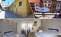 2 + нощувки на човек от стаи за гости Виктория, Велико Търново
