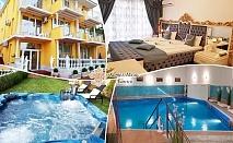 1 или 2 нощувки на човек със закуска + минерален басейн и джакузи в хотел Мегас, Банкя