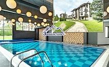 2 или 7 нощувки на човек със закуски + басейн с МИНЕРАЛНА вода и релакс пакет в хотел 3 Планини, Разлог до Банско