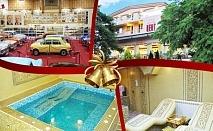 """3 или 4 нощувки на човек със закуски + масаж в семеен хотел Хийт, Пещера. + вход за музей """"Автомобилите на социализма"""""""