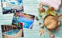 3 нощувки на човек със закуски, обеди и вечери + балнеолечебен пакет + минерален басейн в хотел Здравец Конференс и СПА, Велинград