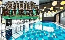 2 или 7 нощувки на човек със закуски, обеди* и вечери + басейн с МИНЕРАЛНА вода и релакс пакет в хотел 3 Планини, Разлог до Банско