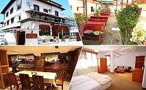 5 нощувки на човек със закуски, обеди и вечери в хотел Извора, Трявна