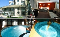 3, 4 или 5 нощувки на човек със закуски, обеди и вечери + минерален басейн и релакс зона от хотел Евридика, Девин