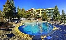 2, 4 или 7 нощувки на човек със закуски, обеди и вечери + пакет процедури + външен и вътрешен басейн с гореща минерална вода и сауна от хотел Виталис, Пчелински бани, до Костенец