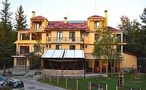 2 + нощувки на човек със закуски, обеди и вечери от семеен хотел Сима, местност Беклемето, до Троян