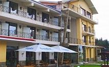 2, 3 или 4 нощувки на човек със закуски, обеди и вечери + външен басейн в хотел Виа Траяна, Беклемето