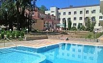 2 + нощувки на човек със закуски, обеди и вечери + външен и вътрешен басейн с минерална вода в хотел Дружба 1, Банкя