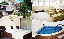 10 нощувки на човек със закуски, обеди и вечери + 2 вътрешни минерални басейна + медицински преглед и 3 процедури от Балнео-хотел Роза, Стрелча