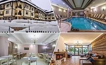 2 или 3 нощувки на човек със закуски + отопляем басейн и сауна от хотел Мария Антоанета, Банско. Плащате 5 нощувки, получавате 6!
