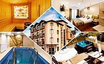 5, 7 или 10 нощувки на човек със закуски + преглед, медицински процедури и минерален басейн в хотел Централ, Павел Баня