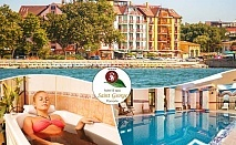 3+ нощувки на човек със закуски + 1 процедура на ден, басейн и СПА в хотел Сейнт Джордж****, на 1-ва линия в Поморие