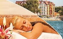 3+ нощувки на човек със закуски + 2 процедури на ден, басейн и СПА в хотел Сейнт Джордж****, на 1-ва линия в Поморие