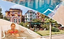 3+ нощувки на човек със закуски + 3 процедури на ден, басейн и СПА в хотел Сейнт Джордж****, на 1-ва линия в Поморие