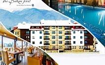 1, 2, 3, 5 или 7 нощувки на човек със закуски + топъл басейн и СПА зона в Балканско Бижу апартхотел и СПА**** до Банско